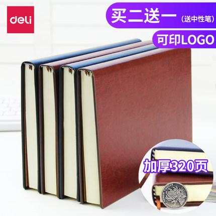 Deli Sổ tay  Máy tính xách tay hiệu quả kinh doanh máy tính xách tay lớn 16K cuốn sách dày a5A4 văn