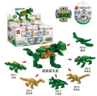 Bộ đồ chơi rút gỗ Chiến đấu để chèn khối và trứng xoắn 6 trong 1 quân đội khủng long nhỏ cảnh đường