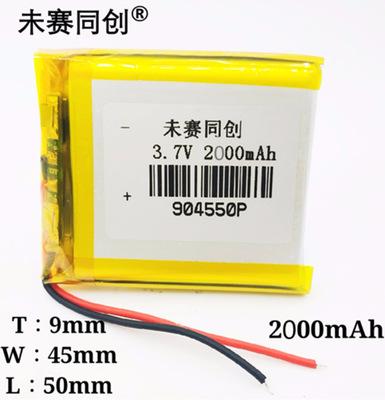 Pin Lithium-ion Thiết bị làm đẹp Pin lithium 103450 2000mAh3.7V Pin sạc LED có thể tùy chỉnh