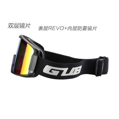 Kính bảo hộ  Kính bảo hộ trượt tuyết GUB S8000 Kính bảo hộ chống gió