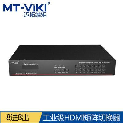 Hệ thống giám sát Matrix Kích thước Maxtor Bộ chuyển đổi ma trận HDMI 8X8 điều khiển từ xa cấp công