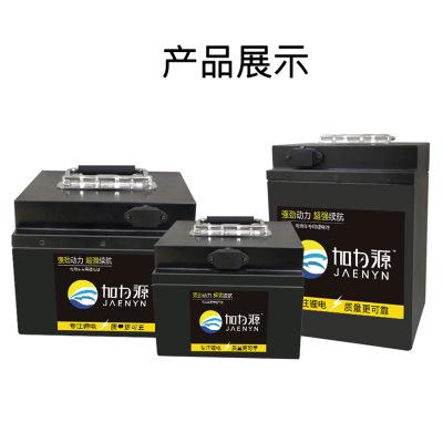 Pin Lithium-ion Nhà máy trực tiếp xe điện pin lithium 60V20ah32ah pin xe 72V32ah40ah pin xe điện