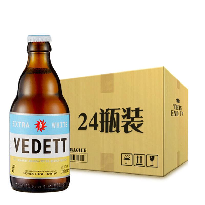 NLSX bia Bia gấu trắng Bỉ VEDETT 330ml * 24 chai FCL Chính hãng được cấp phép Nhập khẩu bia thủ công