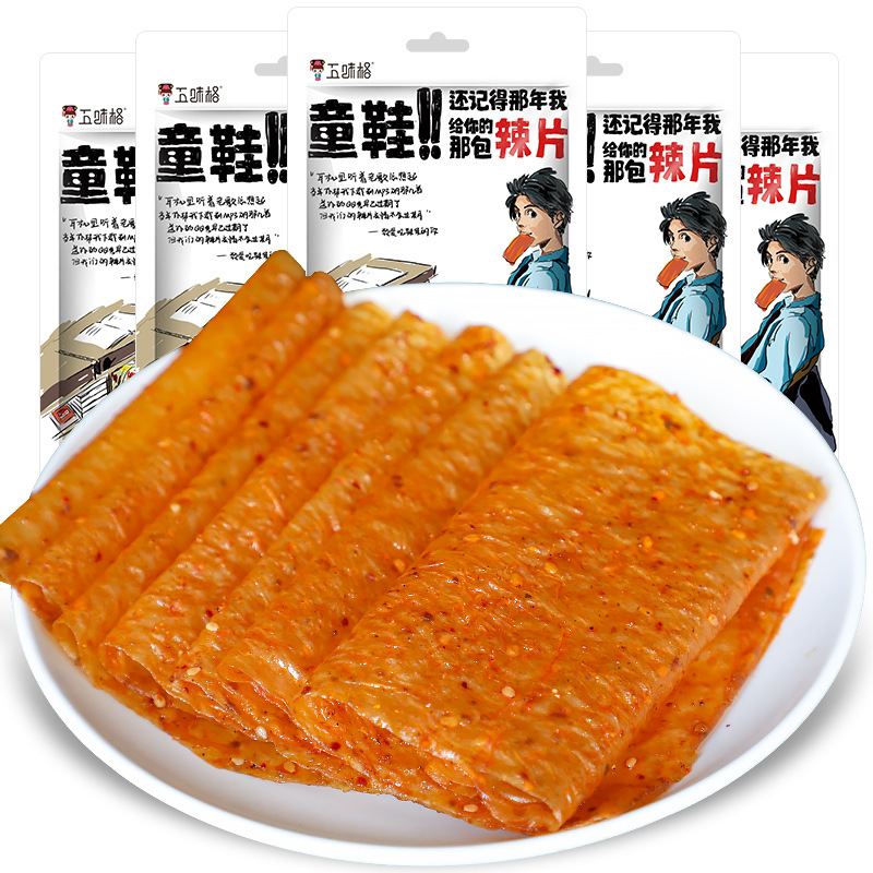 WUWEIGE NLSX thực phẩm (sẽ gồm nhìu ngành như bánh, ...) Phim cay cổ điển 80 sau tuổi thơ ăn vặt hoà