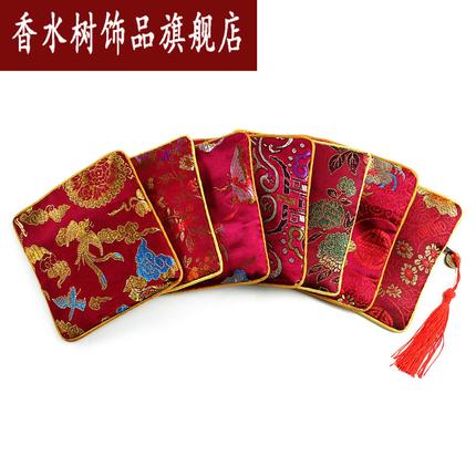 Xiangshuishu Túi đựng trang sức Wenwan Bag Đính cườm Zipper thêu Kit Bag Walnut Hạt Vòng tay Trang s