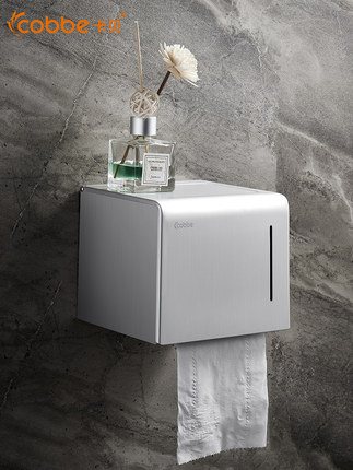 Cobbe Hộp giấy  Kabe phòng tắm khăn tay khay miễn phí đấm không gian khay nhôm khay nhà vệ sinh sáng