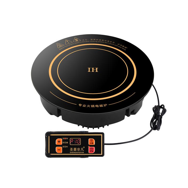 SXFF Bếp từ, Bếp hồng ngoại, Bếp ga Shengxi phi thường F328A điều khiển nồi lẩu nồi cảm ứng 3000 wat