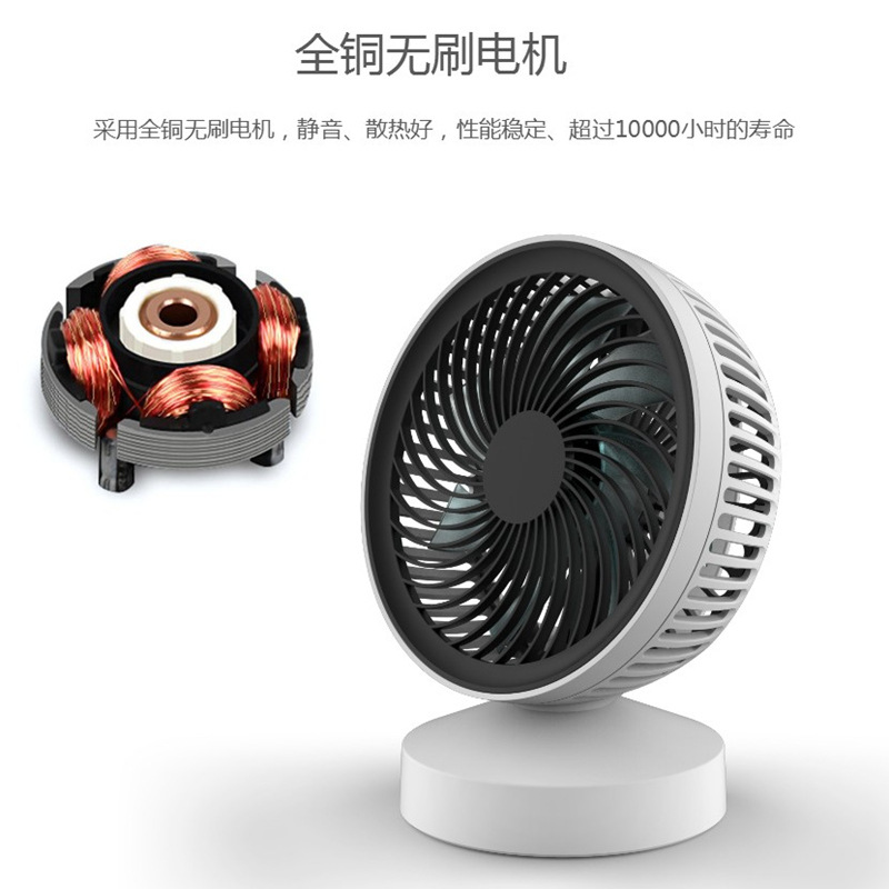 DOUHE Quạt điện, quạt máy Doo Wo USB fan mini có thể sạc nhỏ quạt điện cầm tay máy tính để bàn văn p