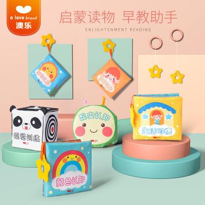 sách vải [Mới] Nhạc vải Úc sách giáo dục sớm sách giáo dục đồ chơi trẻ em 0-1 tuổi an toàn có thể cắ