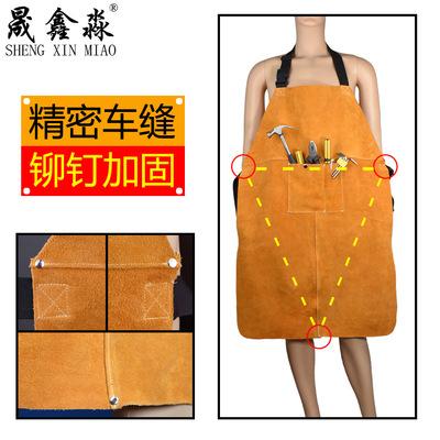Trang phục bảo hộ Nhà máy trực tiếp dây đai dày màu cam với gỗ điện chống mài mòn chống cháy da quần