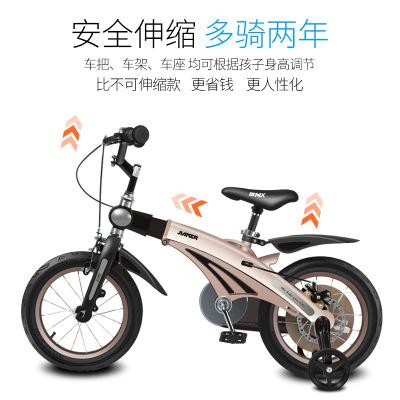 Xe đạp bốn bánh trẻ em mới của Jianer .