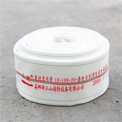 Vòi nước chữa cháy  Đường kính lớn áp suất cao 13-100-20 / ống polyurethane, vòi chữa cháy 13 loại 1
