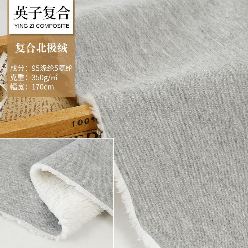 YINGZI Vật liệu tổng hợp Spot Vải cation một mặt nhung Bắc cực nhung Đồ chơi mùa đông mềm mại dệt vả