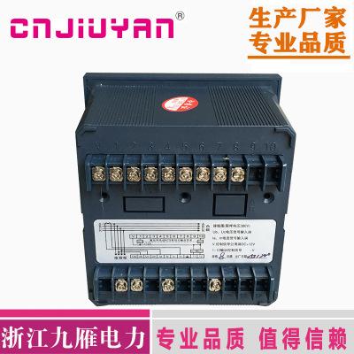 Mạch bo [Jiuyan Power] Bộ điều khiển bù công suất phản kháng động JKWD5-10 Độ chính xác kiểm soát ca