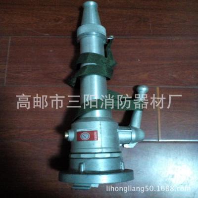 Đầu vòi chữa cháy Bán súng DC loại 2,5 inch QZG3.5 / 7.5 loại súng nước công nghiệp Gaoyou Sanyang N