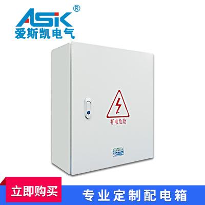Hộp phân phối điện Hoàn thành hộp phân phối Thâm Quyến Aiskai tùy chỉnh điện áp thấp phân phối hộp đ