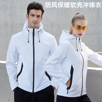 Lót nỉ Soflshell Nhà máy trực tiếp cặp vợ chồng quần áo ngoài trời bán buôn Áo khoác nam trùm đầu kh