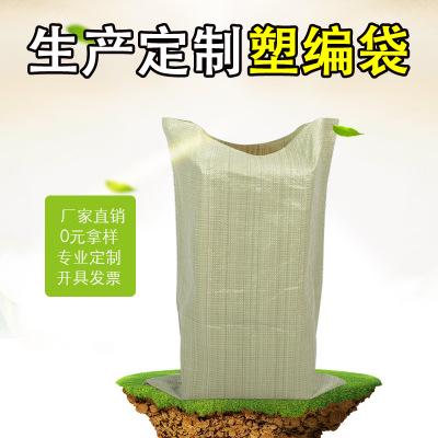 Bao dệt Xám mỏng nhựa dệt túi da rắn túi hậu cần thể hiện túi rác PP đóng gói túi bao bì