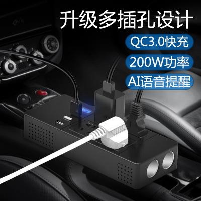 Thiết bị biến áp  Shichuang Chi nhánh xe biến tần 12V / 24V đến 220 Bộ chuyển đổi điện USB Ổ cắm biế