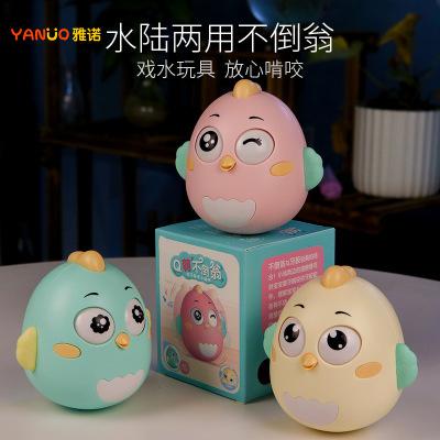 Búp bê vải Thương hiệu Yanuo tumbler đồ chơi trẻ em tumbler 0-6 tuổi bé gật đầu búp bê Y2005