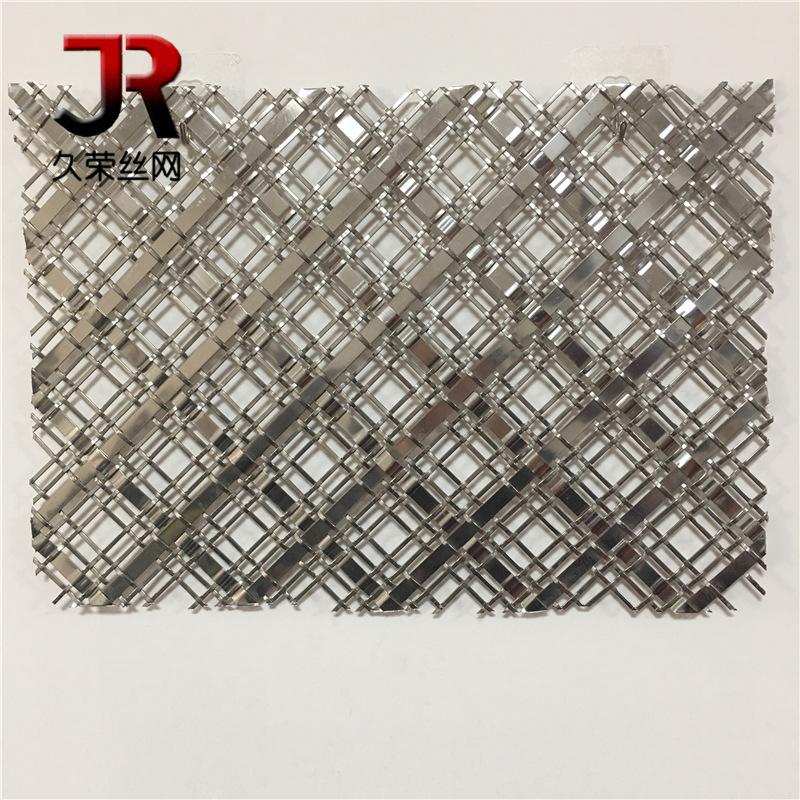 JIURONG Lưới kim loại Trang trí thang máy Lưới trang trí xây dựng Lưới trang trí kim loại
