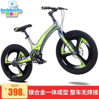 Xe đạp thể thao trẻ em hợp kim magiê 20 inch