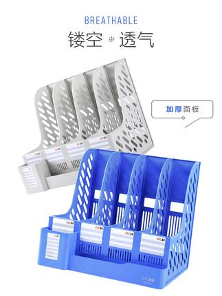 Zhengcai Kệ hồ sơ  Làm dày tập tin giỏ giỏ nhiều lớp bốn thanh hộp văn phòng cung cấp Daquan dữ liệu