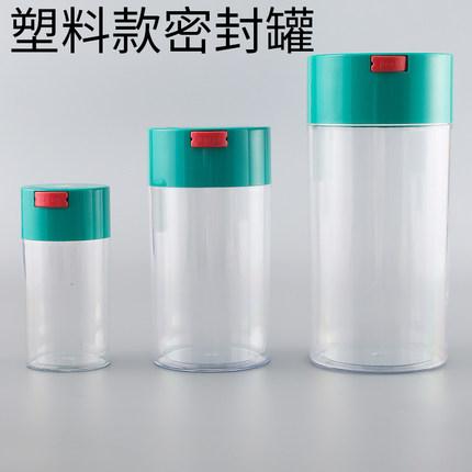 QUAJIASI  Hũ kim loại Cà phê hạt lưu trữ đồ ăn nhẹ bằng thép không gỉ bình trà con dấu hạt thực phẩm