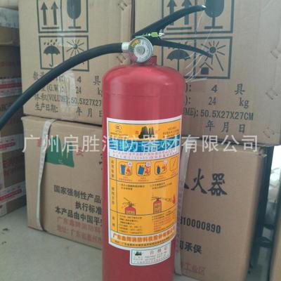 Bình chữa cháy Nhà máy GB xách tay abc4 kg bột khô chữa cháy bình chữa cháy nhà khẩn cấp bình chữa c