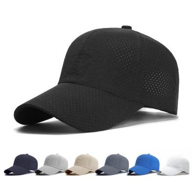 Đồ chống nắng mau khô Mũ mùa hè nam phiên bản Hàn Quốc của mũ lưỡi trai khô nhanh khô lưỡi bóng chày