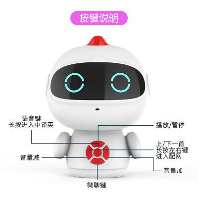 Máy học ngoại ngữ Mới siêu nhân thông minh robot giáo dục sớm đồ chơi trẻ em ai lồng tiếng kể chuyện