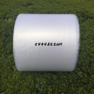 Màng xốp hơi  Bong bóng phim độ dày 40cm bong bóng phim bong bóng giấy bong bóng pad gói một mặt sốc
