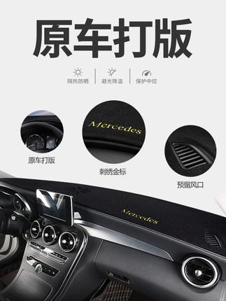 LOUGOU Đồng hồ chuyên dùng  Xe đặc biệt trung tâm đặc biệt bảng điều khiển chống nắng pad thiếu nữ l