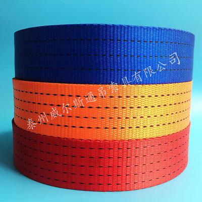 Dây đai an toàn   Nhà máy có thể tùy chỉnh trực tiếp 50mm căng thẳng polyester căng thẳng với thắt đ