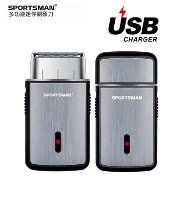 Dao cạo râu  SPORTSMAN đa chức năng mini dao cạo USB sạc dao cạo lưới đa sửa chữa dao cạo râu cầm ta