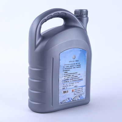 CHEJUREN Chất chống đông Thượng Hải Volkswagen Original Water Tank Coolant Engine Antifreeze Antifre