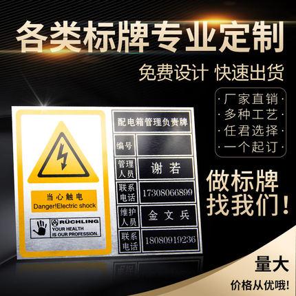 Bảng hiệu kim loại Dấu hiệu kim loại nhôm tùy chỉnh thương hiệu thép không gỉ bảng hiệu máy móc thiế