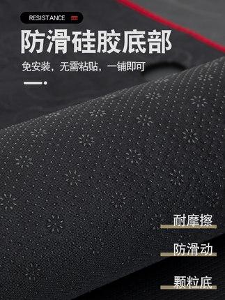 LOUGOU Đồng hồ chuyên dùng  Baojun e100 pad ánh sáng trong bảng điều khiển trung tâm kem chống nắng