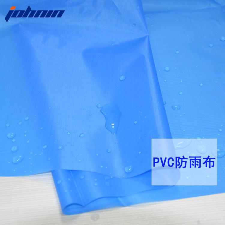 XIANGYING NLSX vải Nhà sản xuất vải mưa PVC tùy chỉnh áo mưa vải dày chống thấm nước và bảo vệ lạnh