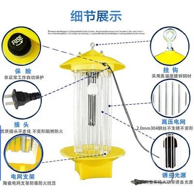 Đèn diệt muỗi  Nhà máy trực tiếp AC tần số rung động đèn diệt côn trùng vườn đèn muỗi bẫy ánh sáng m