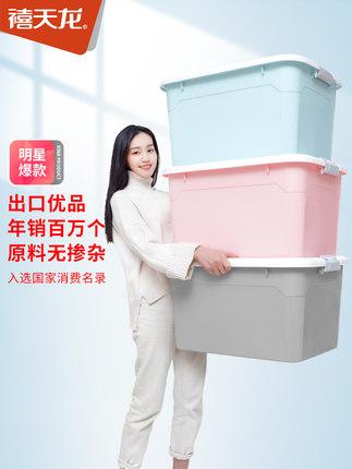 Citylong  Thùng nhựa  hộp nhựa thêm ba mảnh lớn với quần áo lưu trữ xe đồ chơi trẻ em hoàn thiện