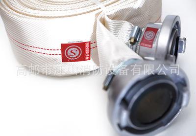 Vòi nước chữa cháy  Hỗ trợ kỹ thuật chữa cháy 8-65-25 vòi chữa cháy 65 khẩu súng khóa giao diện gắn