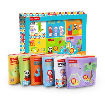 sách vải Sách giáo dục đồ vải cho bé giáo dục sớm 6-12 tháng tuổi cho bé giáo dục âm thanh nổi rách