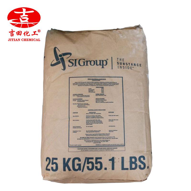 SLKT Nhựa tổng hợp Nhựa phenolic R7522E Nhựa nhiệt dẻo phenolic Nhựa dẻo cho cao su tổng hợp tự nhiê
