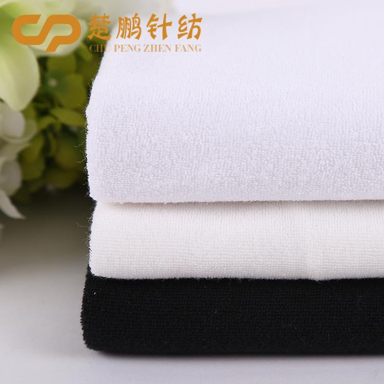 CHUPENG Vải khăn lông Terry cvc terry vải mặt đơn vải bông terry vải dệt kim terry có thể được làm t