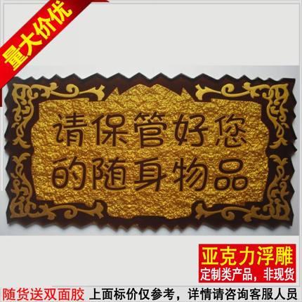 Bảng hiệu kim loại Nhà văn phòng acrylic thẻ bộ phận bộ phận bộ phận bảng tên công ty tấm nhận dạng