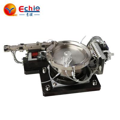 Máy sàng Nhà máy trực tiếp thiết bị tự động chính xác tự động cho ăn thiết bị đầu cuối tấm rung phần