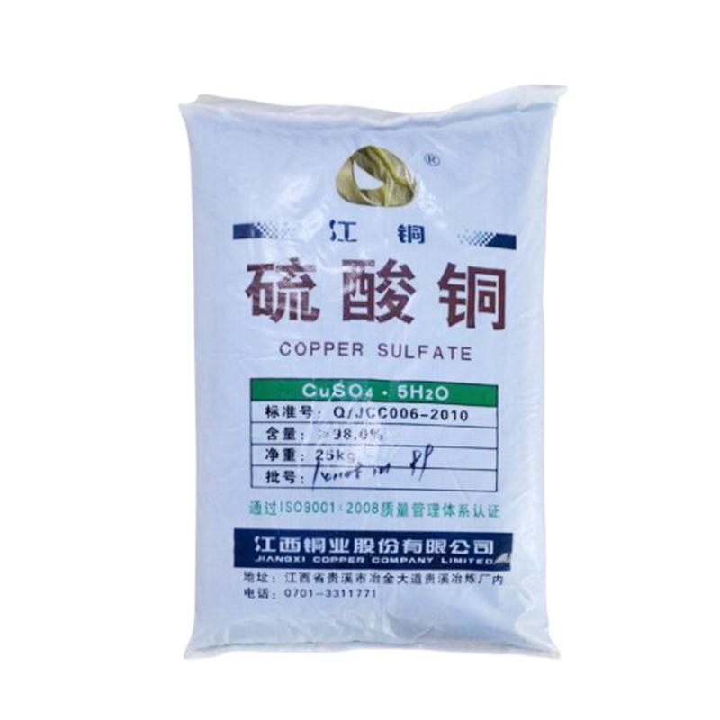 Muối vô cơ / muối khoáng Bán buôn đồng sunfat bán buôn nông sản rau quả chăn nuôi khử trùng và khử t