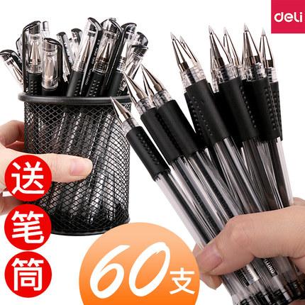 Deli Bút bi 60 bút gel sinh viên hiệu quả với bút bi bút bút 0,5 bút màu đen bút bút thi đặc biệt bú