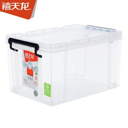 Citylong  Thùng nhựa   Nhựa trong suốt được bảo hiểm Hộp lưu trữ tiết kiệm cực lớn Hộp lưu trữ đồ ch